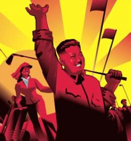 韩媒:金正恩10月平壤阅兵 规模要胜北京