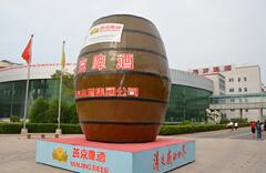燕京啤酒:创新成就民族品牌