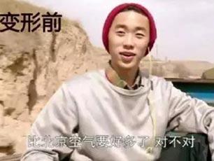 林依轮儿子《变形记》语出惊人:去过最穷地方是广州