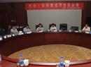 京津冀:邊緣突圍 區域重塑