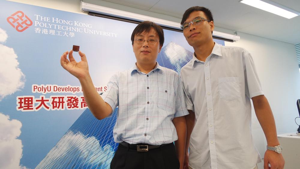 现时的晶体硅太阳能电池价格昂贵