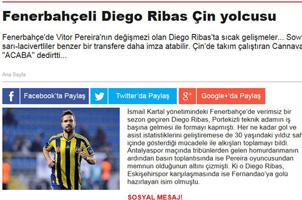 土耳其媒体曝恒大关注巴西前国脚前腰 估价500万欧元