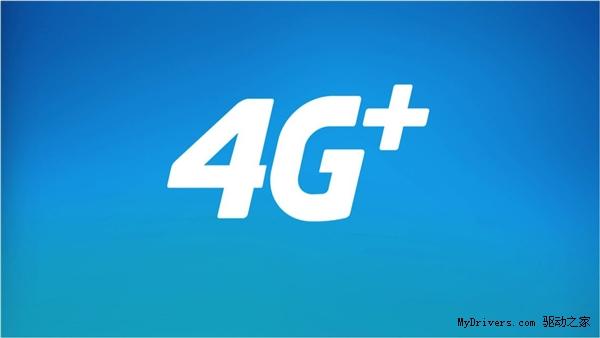 北京年内开通4G+:嗖地房子就归移动了