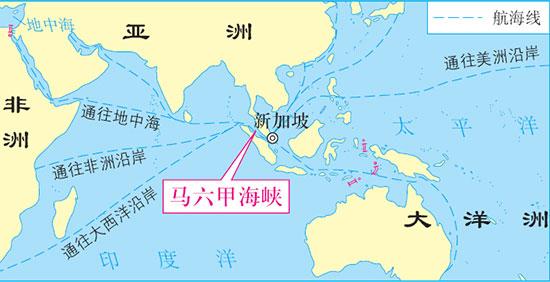 外媒:中马两国将在马六甲海峡首次实兵演习