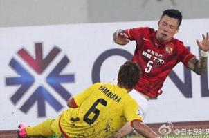恒大1-1柏太阳神 日本球迷吐槽张琳芃飞铲:果然功夫足球