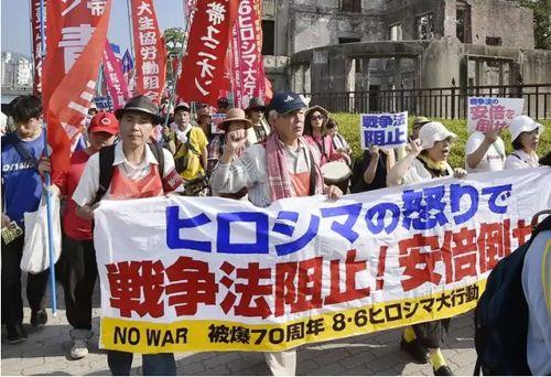 (原创)闻日本九一八通过《安保法》感 - 老牛 - 水乡一季·老牛 欢迎您