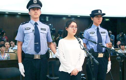 郭美美同案犯陈卓被判3年:她想把责任推给我