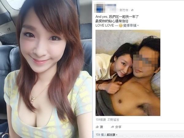 抽烟、劈腿、不雅照…台湾最美女主播惨遭免费转让