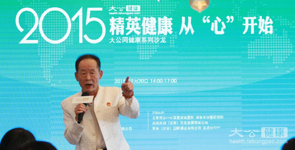 <p>全國首屆百名中醫藥科普專家、着名掌診專家 周鑫 <span>攝影/張文傑</span></p>