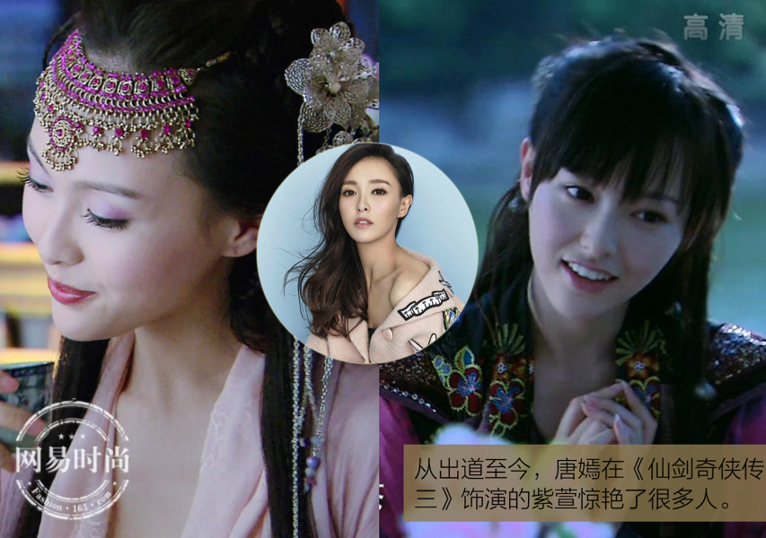 赵丽颖pkbaby 最火古装女神你更中意谁?图片