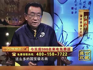 """""""史上最严""""《广告法》公布 侯耀华李金斗涉违法代言"""