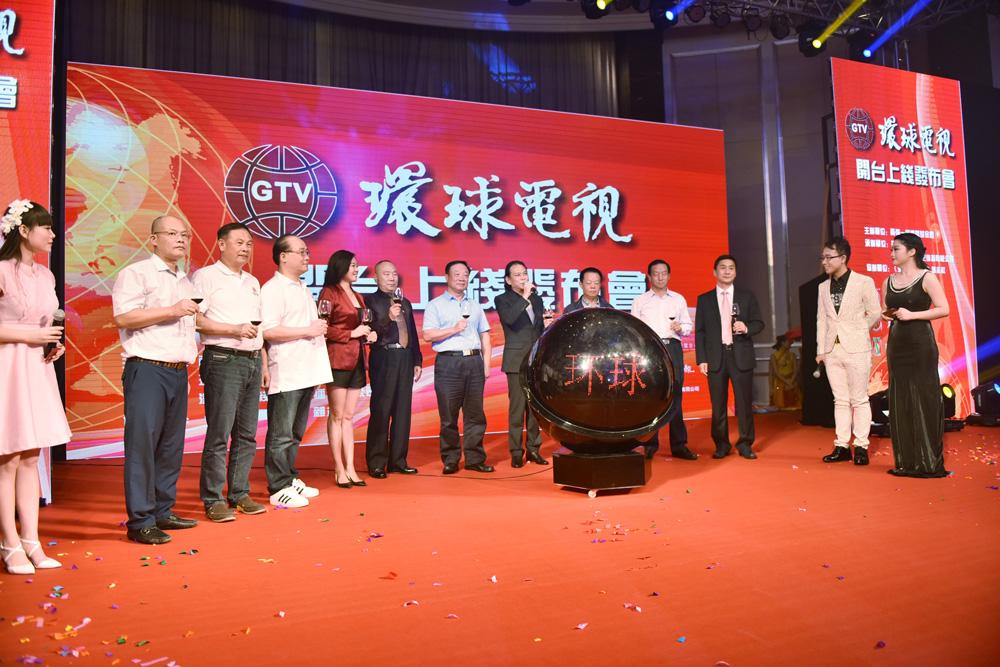 魏月童_两弹一星国际基金会执行局主席魏月童接受采访时表示,《环球电视》