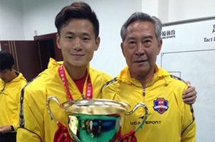 加冕全满贯!恒大旧将成中国职业联赛第一人
