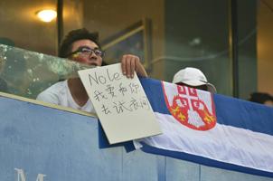 球迷标语示爱小德:要和你去试衣间