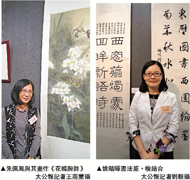 因对儿时居住的乡村生活无法忘怀,故以传统中国画的大写意,结合油画的