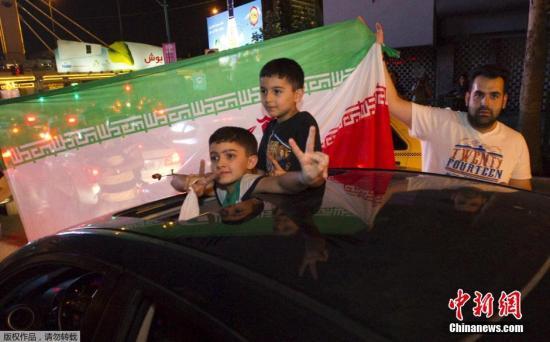 外媒:歷史性核問題協議在伊朗進入實施階段