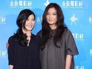 杨子姗甜蜜公布婚讯 赵薇是幕后功臣