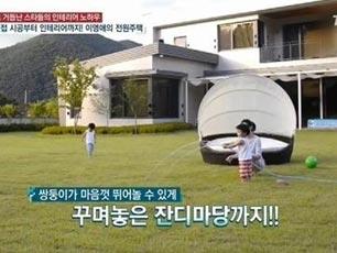 韩综艺曝光李英爱豪宅:价值1500万 20余名仆人(图)