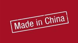 外媒:别以为中国科技还是山寨 创新已成主流