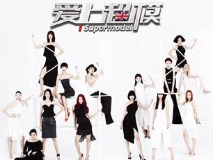 国际化!《爱上超模II》10月22日中英同步播出