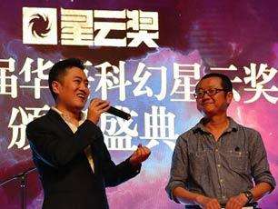 漫威看好中國科幻 《三體》能否成為好萊塢大製作?