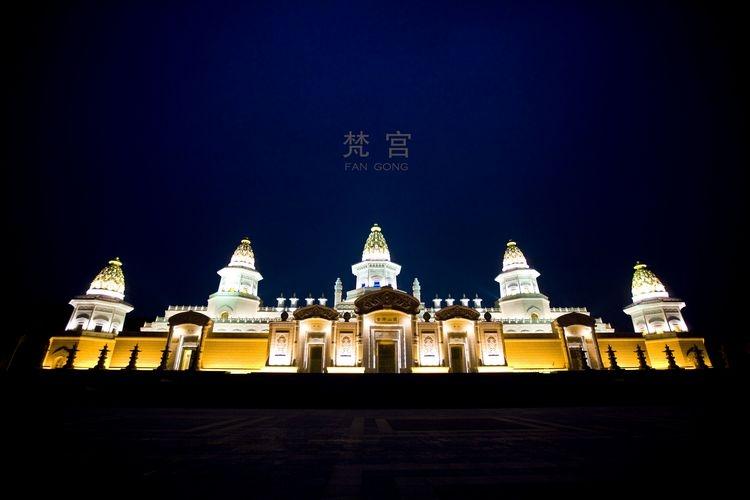 第四届世界佛教论坛举办前夕 探秘灵山梵宫