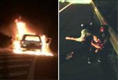 小伙高速砸车救下一家3口 5秒后车爆炸