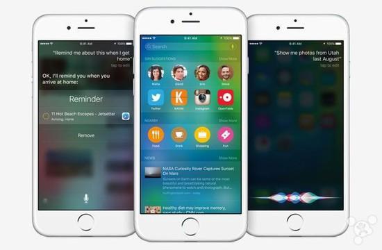 iOS 9.2 beta到来 新特性或将以手写笔为主