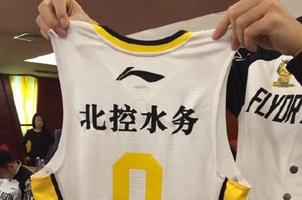 北控男篮将迎京城首秀 赛季目标第15