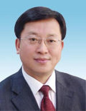 西藏乐大克,吉林谷春立两副省级官员被双开