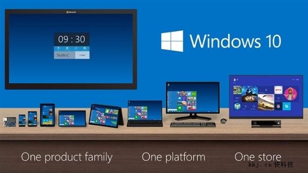 发布三个月 Windows 10安装量破1.2亿