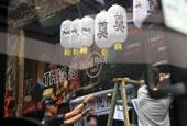 香港蘭桂坊裝飾狂歡場景迎接萬聖節