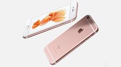 中国人的悲哀:可怜的苹果手机优越感