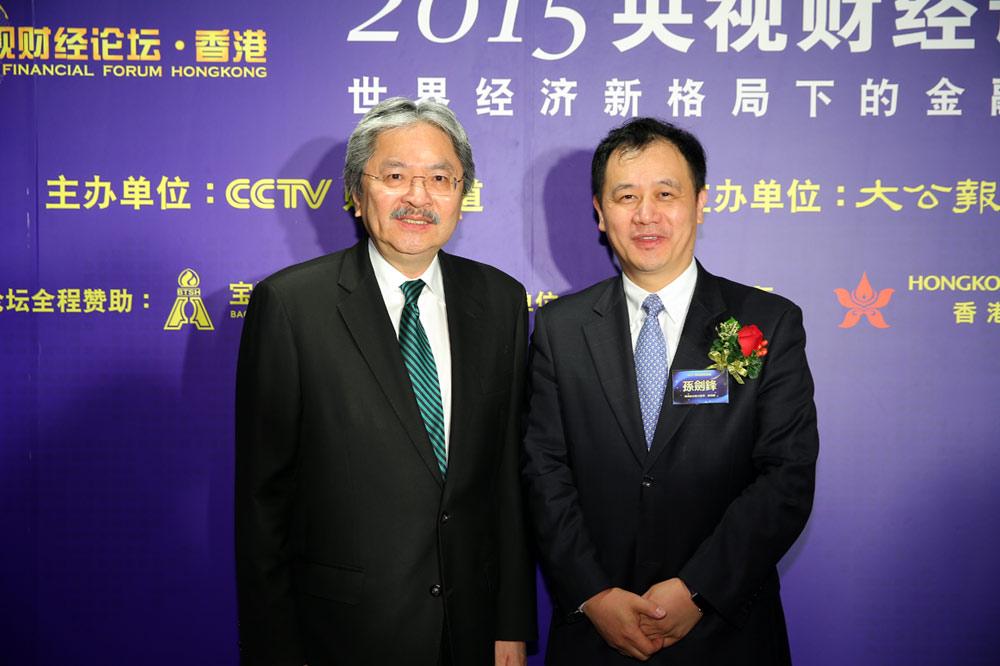 2015央视财经论坛嘉宾合影