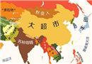 世界偏见地图出炉 中国成了大超市