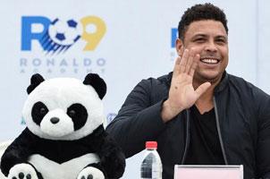 罗纳尔多:在这里建足校,希望能为中国问鼎世界杯做贡献