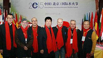 2015中国(北京)国际木火节开幕