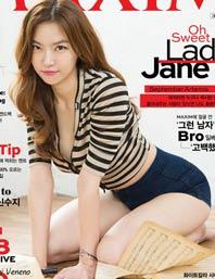 韓國性感女神Lady Jane拍性感寫真 自誇:我的胸真美