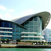 香港会展中心平面示意图