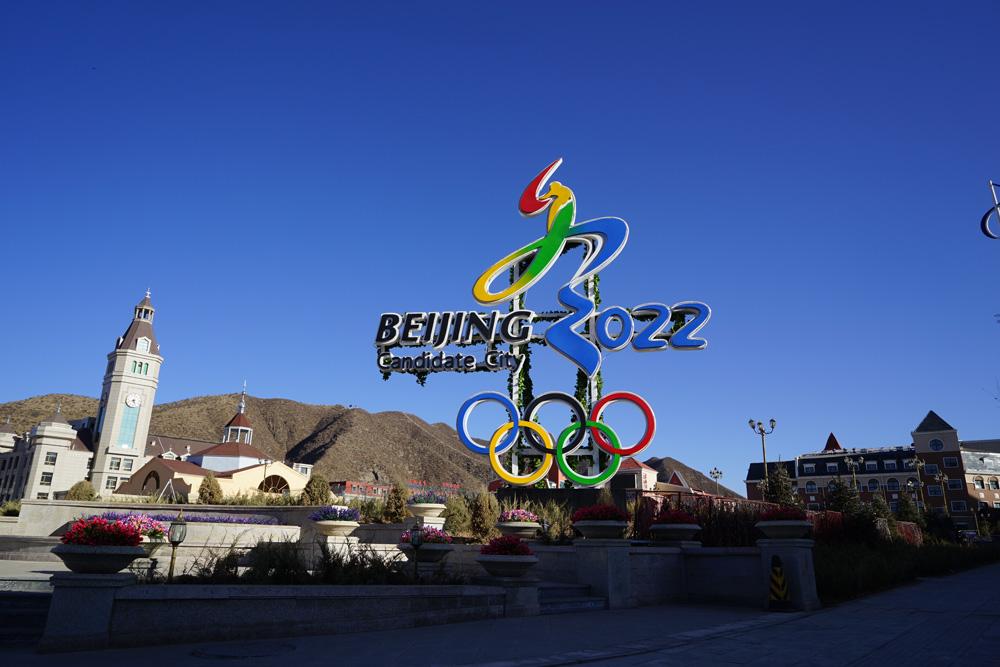 北京印象旅游度假区
