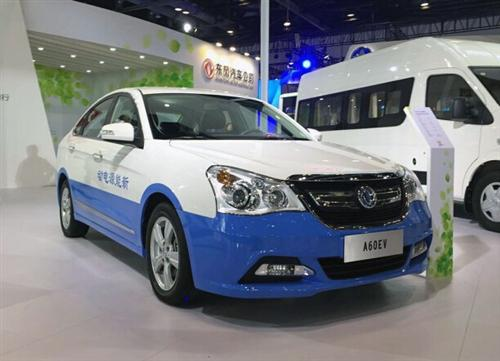 2015广州车展看点之:新能源车