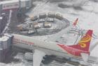 首都機場多地航班因大雪取消