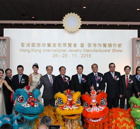 香港国际珠宝厂商展览会开幕 特邀中国商团亮点多
