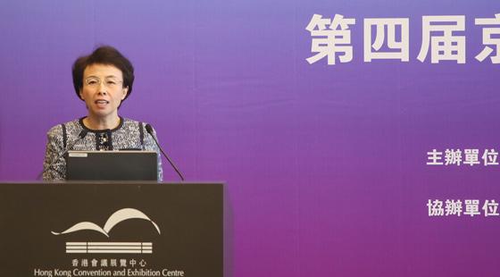 北京副市长程红发表致辞