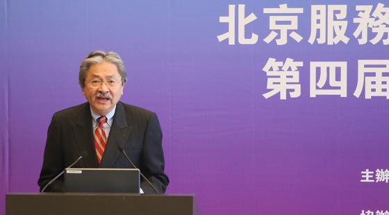 香港财政司司长曾俊华发表致辞