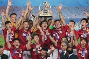 亚洲俱乐部排名:恒大位列榜首 中超7队上榜