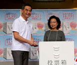香港區選落幕:意料之外,情理之中