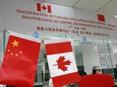 """加拿大""""快速通道""""移民系統 中國申請人僅6.7%"""