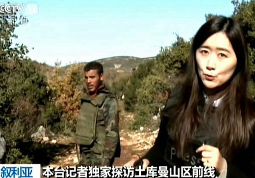 中国女记者探访叙战场 接近俄机坠毁地