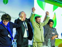 """巴黎气候峰会""""基础四国""""吁发达国家兑现承诺"""